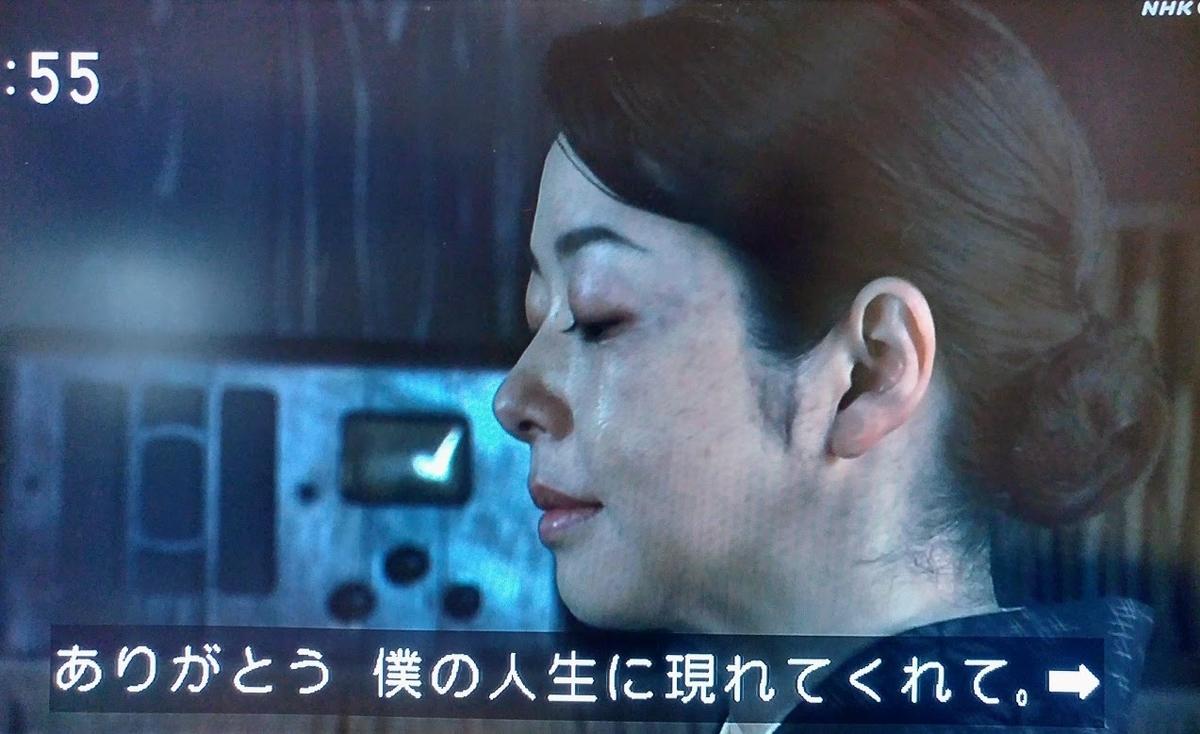 f:id:heisei35:20201017135357j:plain