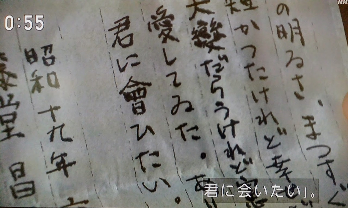 f:id:heisei35:20201017135405j:plain