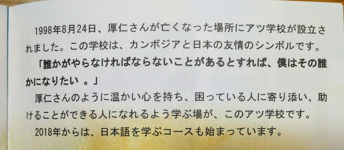 f:id:heisei35:20201017142430j:plain
