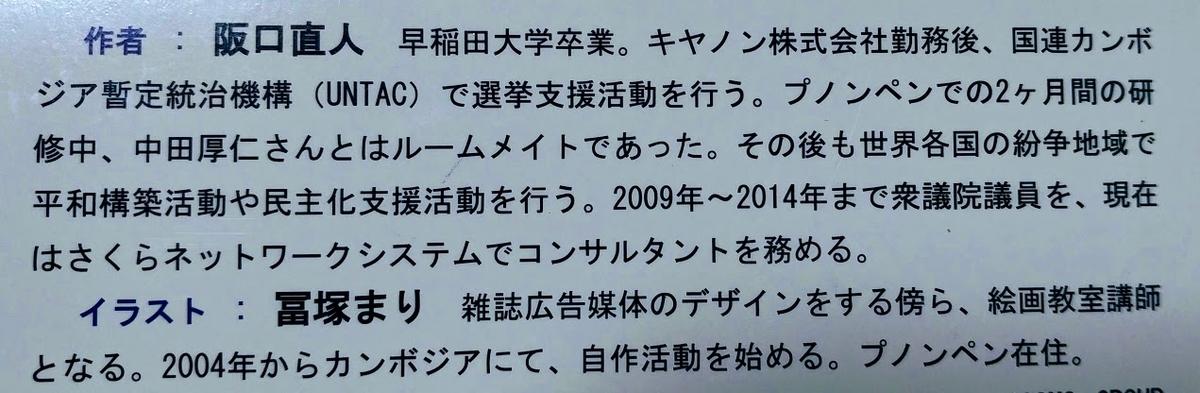 f:id:heisei35:20201017142442j:plain