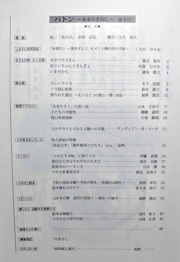 f:id:heisei35:20201117171232j:plain