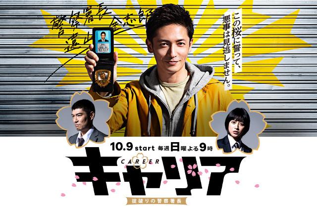 f:id:heiseino1990ishikawatakuboku:20161011085140j:plain