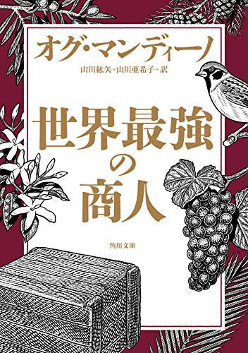 f:id:heiseino1990ishikawatakuboku:20161103181639j:plain