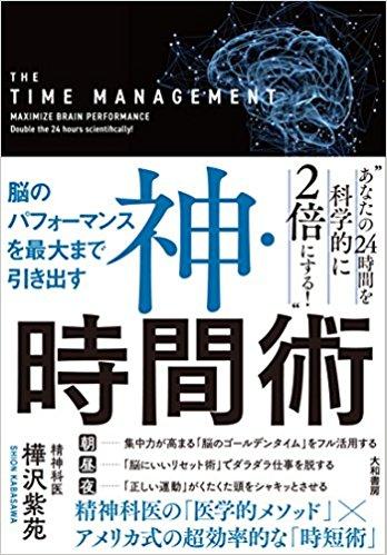 f:id:heiseino1990ishikawatakuboku:20171203182019j:plain