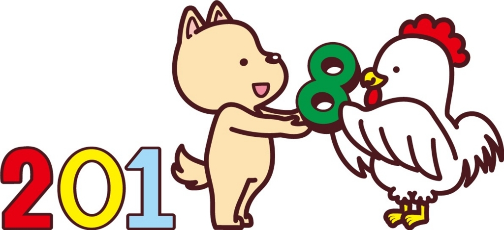 f:id:heiseino1990ishikawatakuboku:20171216160236j:plain