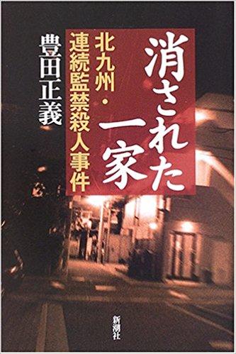f:id:heiseino1990ishikawatakuboku:20171216174221j:plain