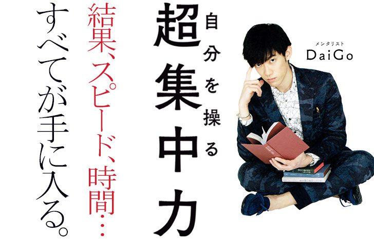 f:id:heiseino1990ishikawatakuboku:20180603162724j:plain