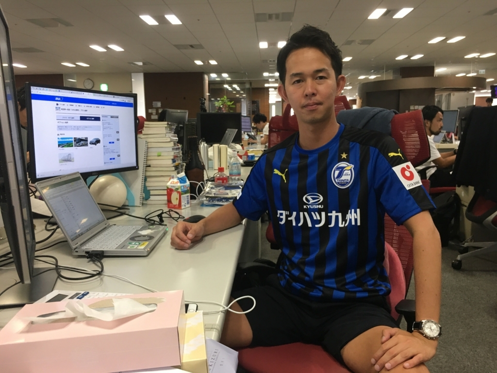 f:id:heiseino1990ishikawatakuboku:20180801184143j:plain