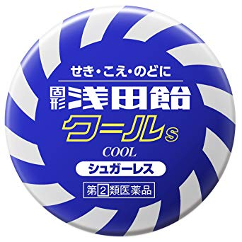 f:id:heiseino1990ishikawatakuboku:20180826112926j:plain