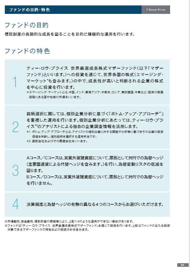 f:id:heiseisakura:20190717091423p:plain