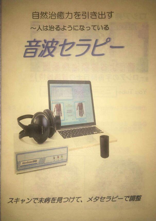 f:id:heisuke-narumi:20161129000702j:plain