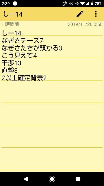 f:id:heitaku:20191126025509j:image