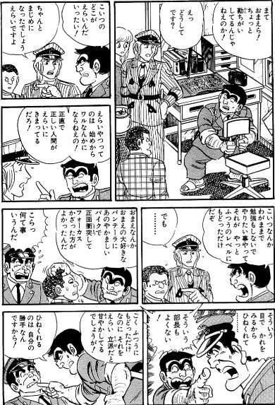f:id:heitaku:20191231002718j:image