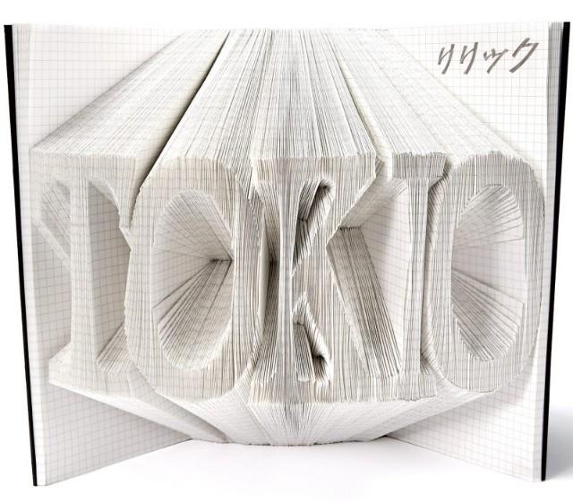 f:id:heitaku:20200221100518j:image