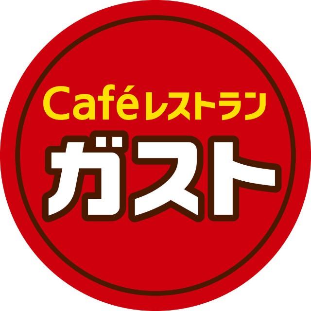 f:id:heitaku:20200306012257j:image