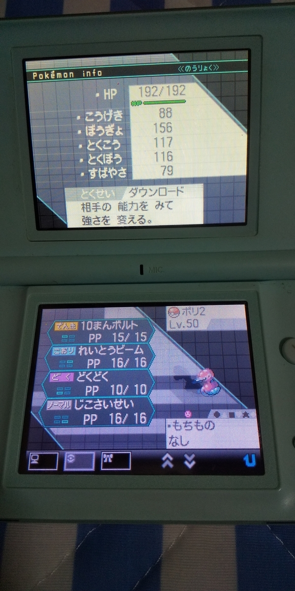 f:id:heitaku:20200522144721j:plain