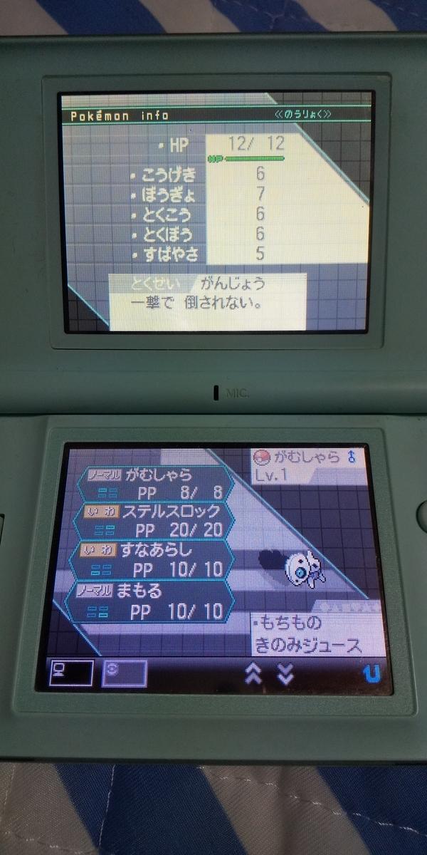 f:id:heitaku:20200525103726j:plain