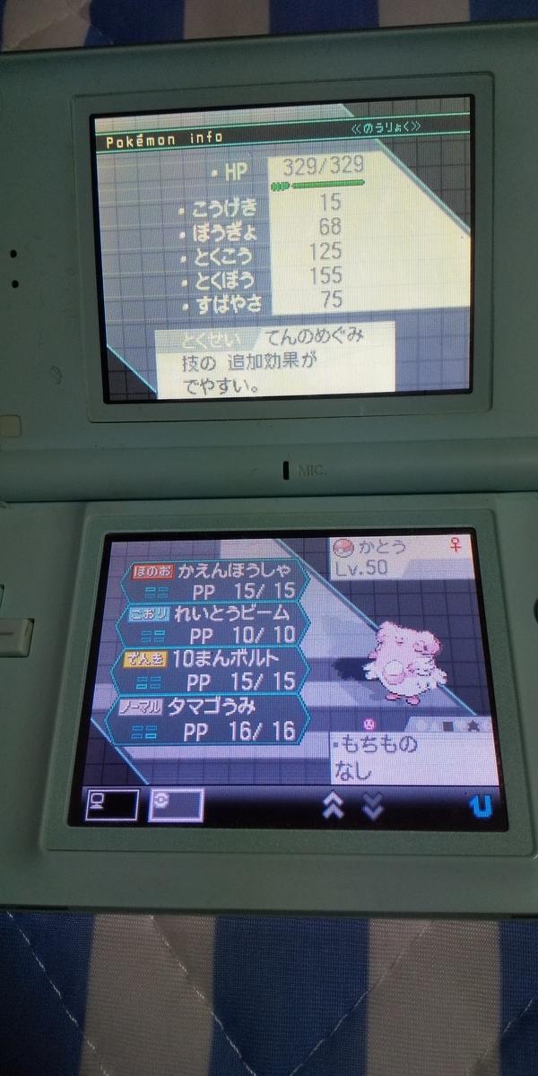 f:id:heitaku:20200531042028j:plain