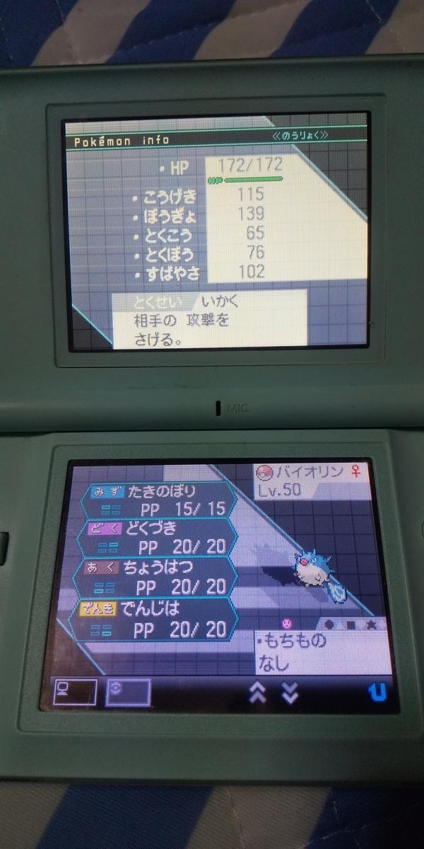 f:id:heitaku:20200630024426j:plain