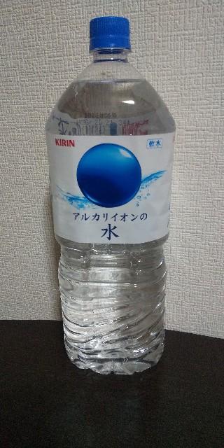f:id:heitaku:20200831164844j:image