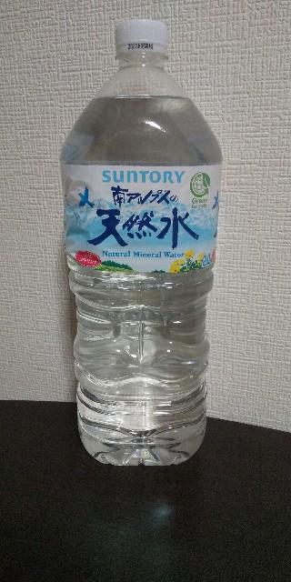 f:id:heitaku:20200831164858j:image