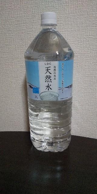 f:id:heitaku:20200831165121j:image
