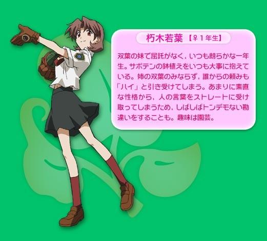 f:id:heitaku:20200913000836j:image