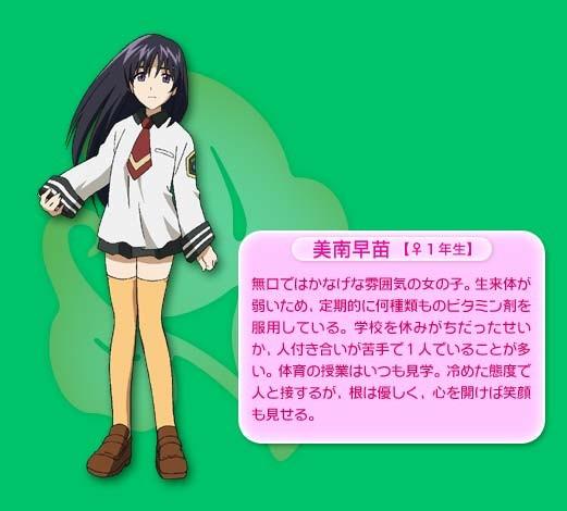 f:id:heitaku:20200913000847j:image