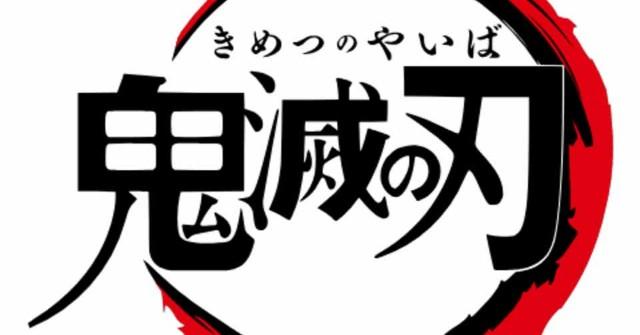 f:id:heitaku:20201023035217j:image