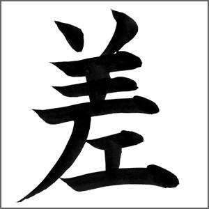 f:id:heitaku:20201106222317j:image