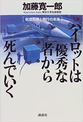 f:id:heitaku:20201115004449j:image
