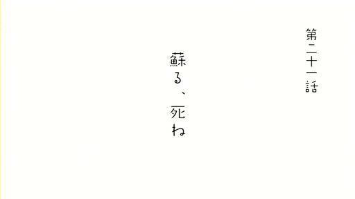 f:id:heitaku:20201118233913j:image