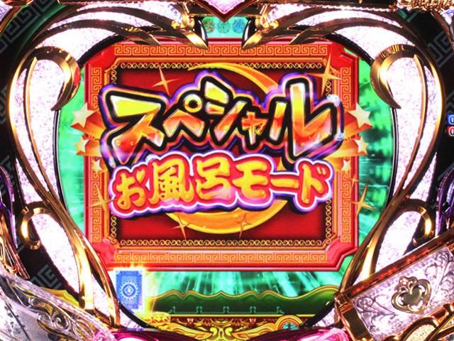 f:id:heitaku:20201120123624j:image