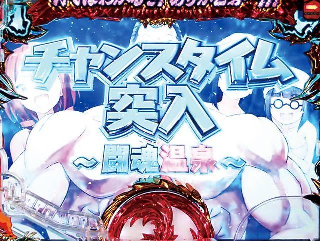 f:id:heitaku:20201120123640j:image