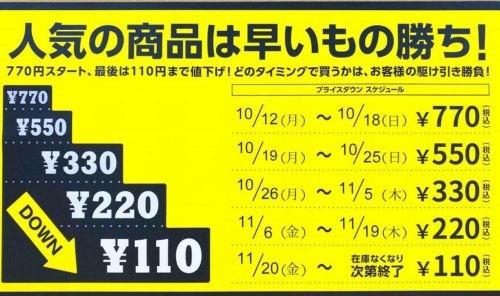 f:id:heitaku:20201128013417j:image