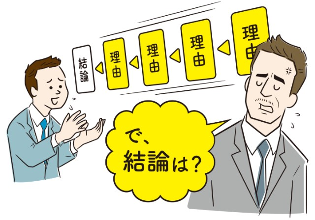 f:id:heitaku:20201202020047j:image