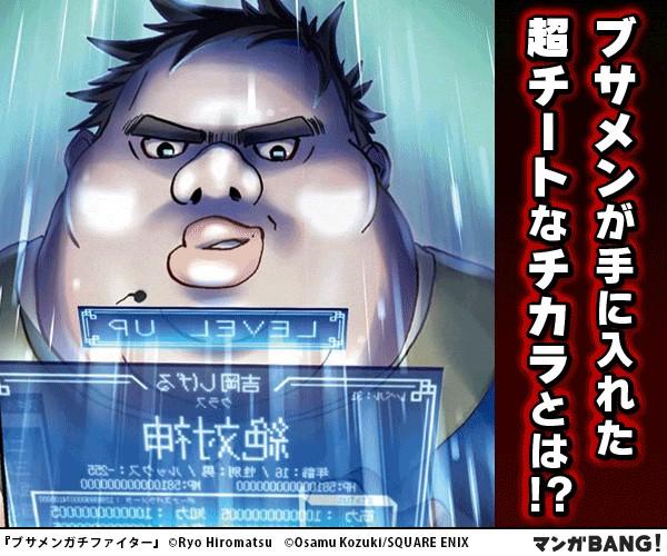 f:id:heitaku:20201213160910j:image