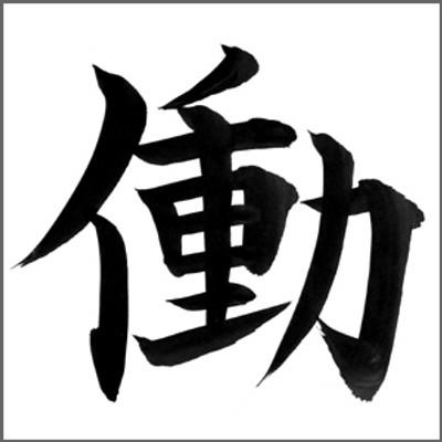 f:id:heitaku:20201225041808j:image