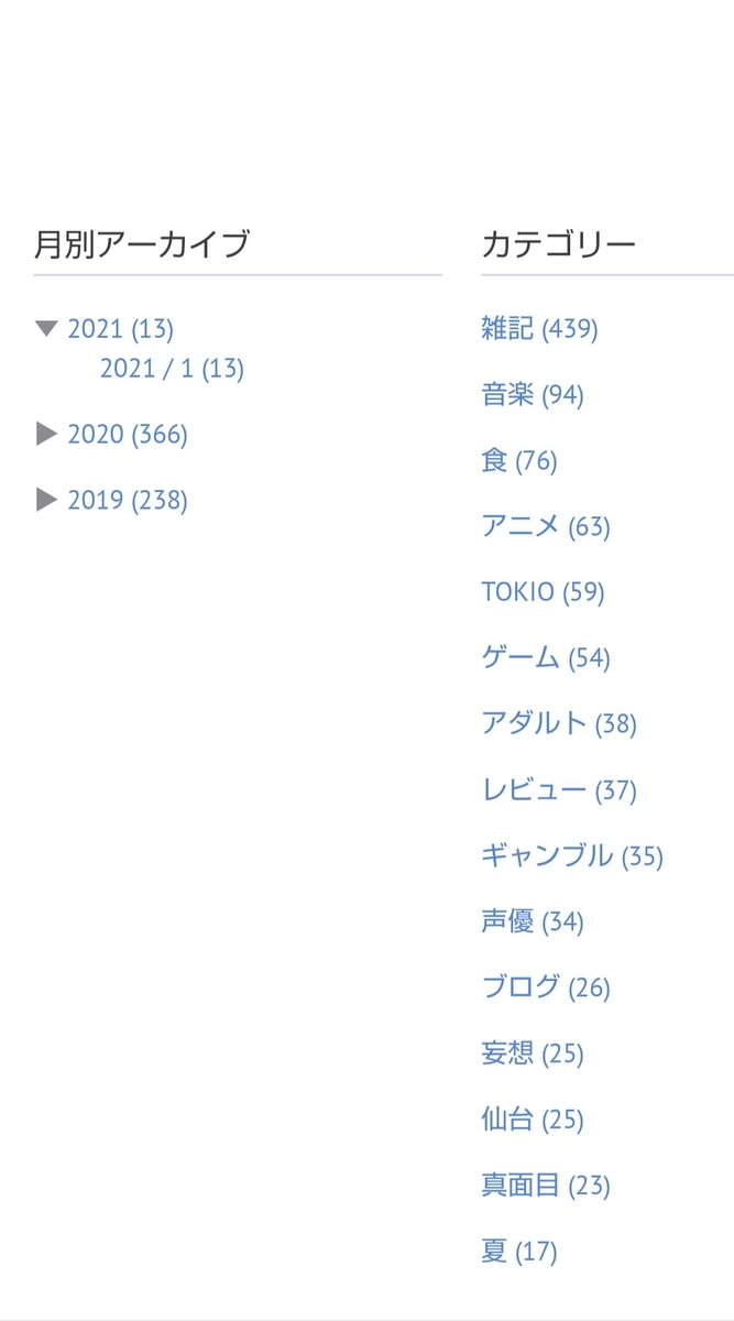 f:id:heitaku:20210114055751j:plain
