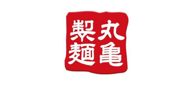 f:id:heitaku:20210120020617j:image