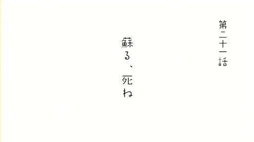 f:id:heitaku:20210415111939j:image