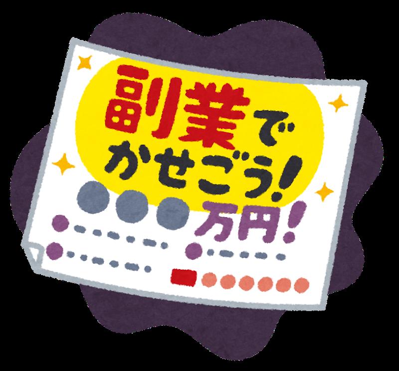 f:id:heitaku:20210415120325p:plain