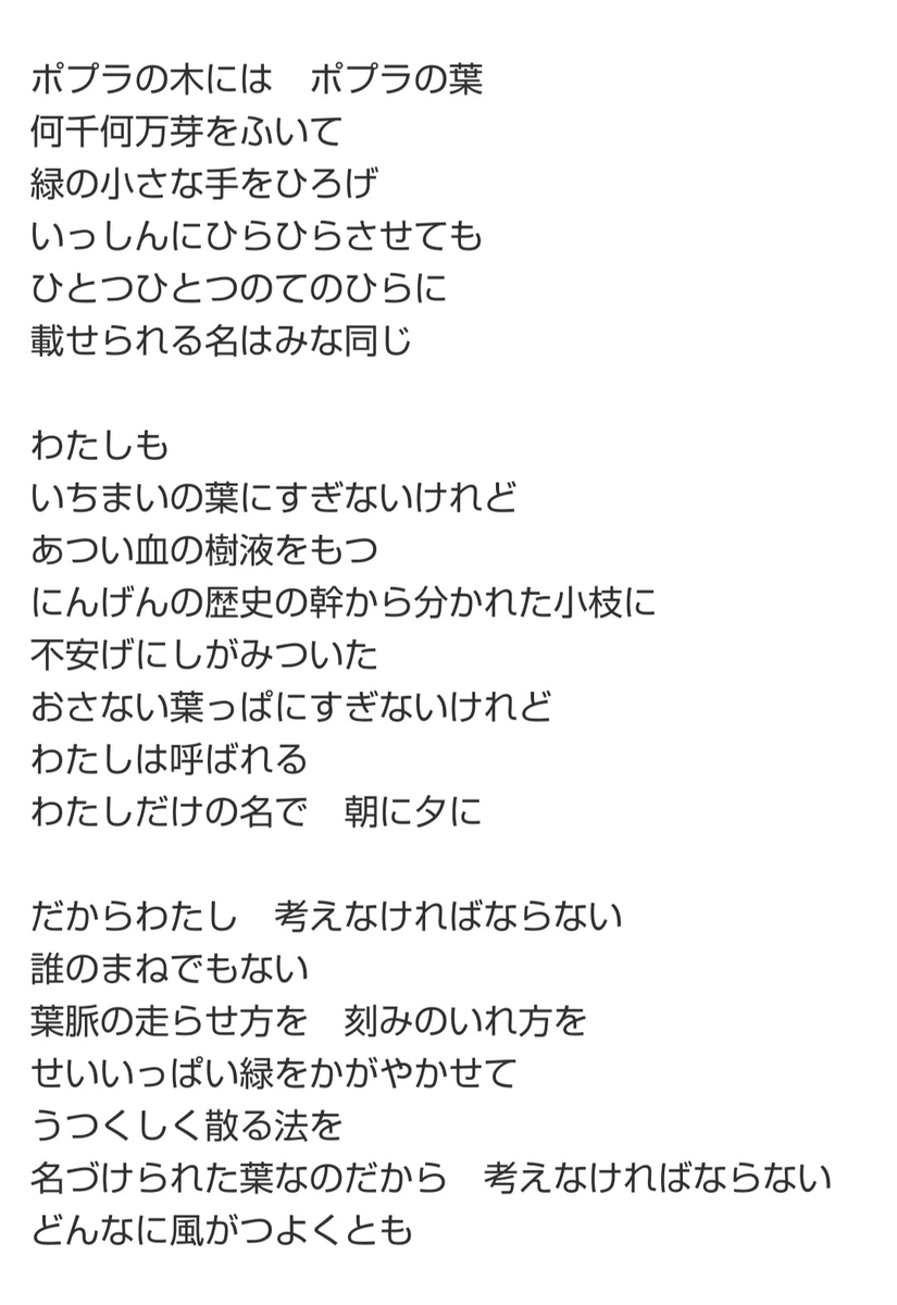 f:id:heitaku:20210417034343j:plain