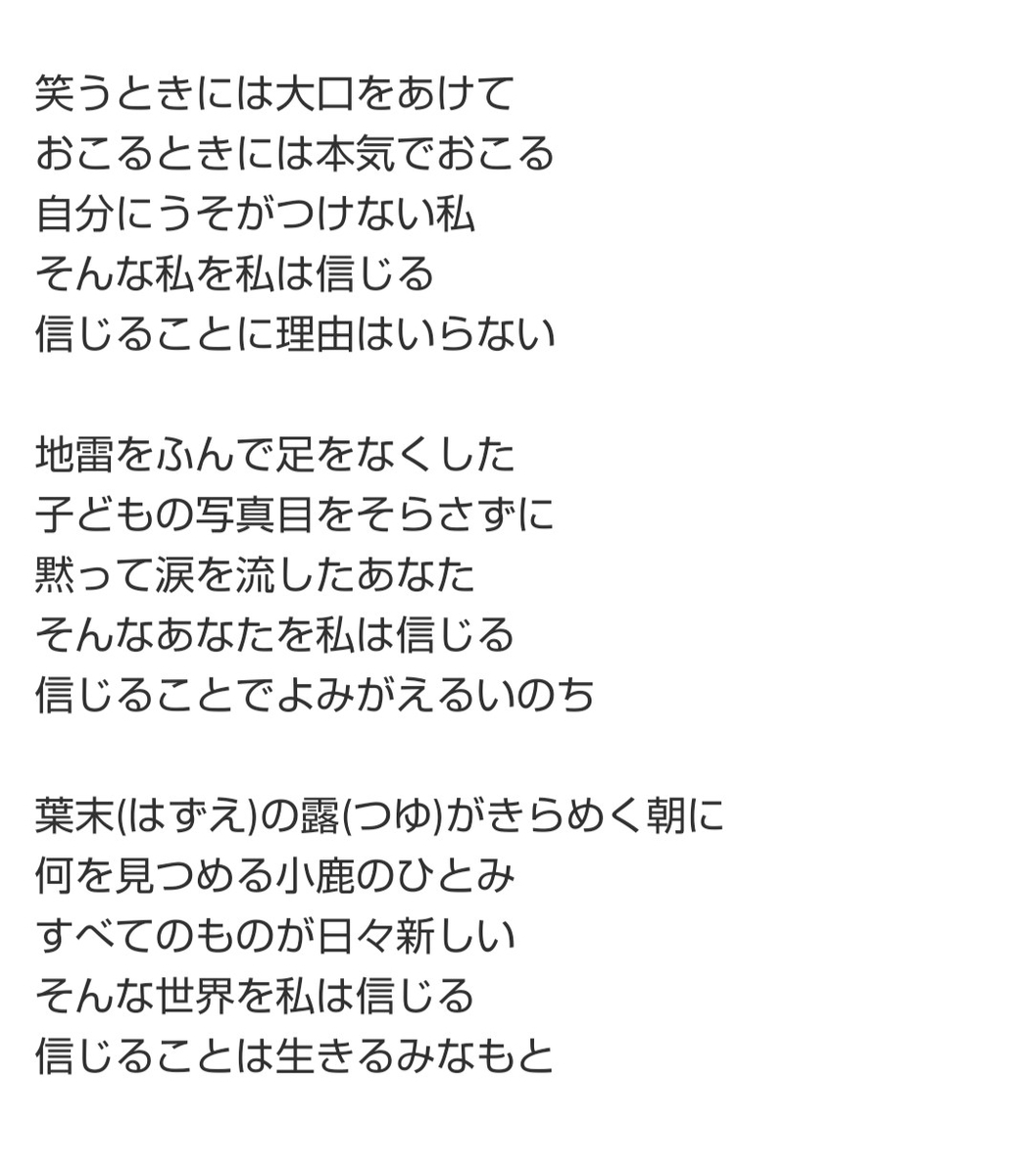 f:id:heitaku:20210417034451j:plain