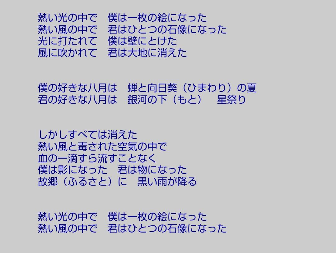 f:id:heitaku:20210417034803j:plain