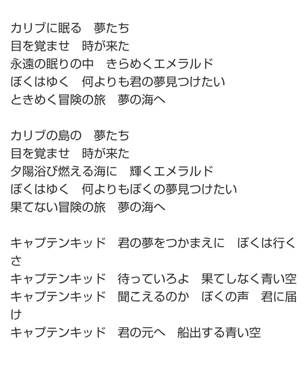 f:id:heitaku:20210417034934j:plain