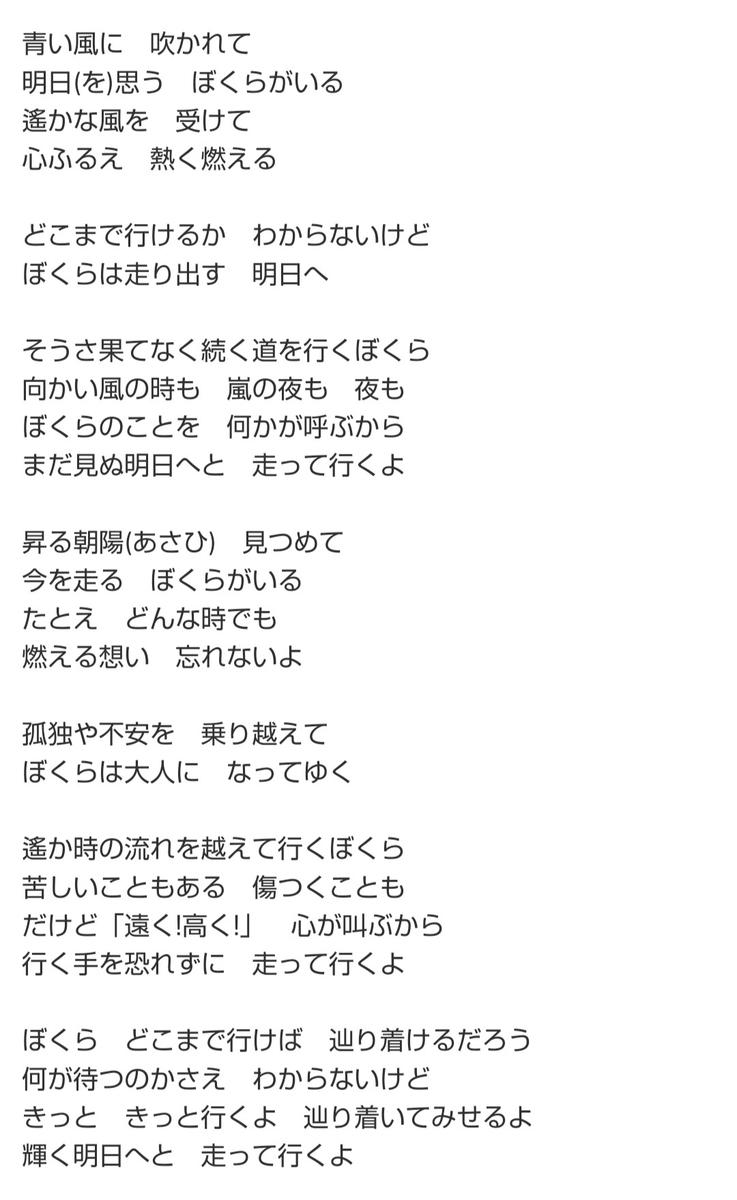 f:id:heitaku:20210417035046j:plain