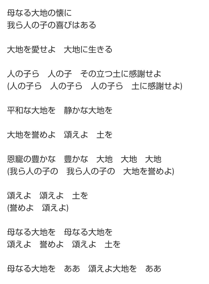 f:id:heitaku:20210418005058j:plain