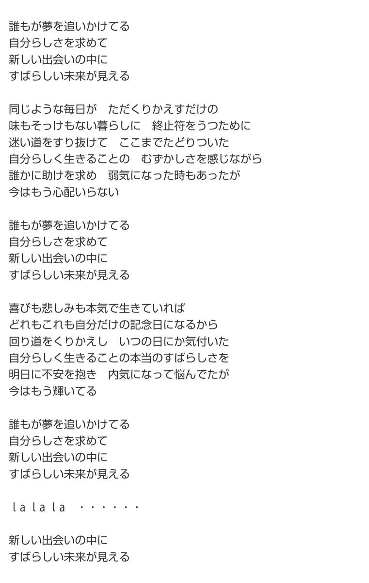 f:id:heitaku:20210418005224j:plain