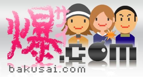 f:id:heitaku:20210609011131j:image